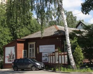 Воскресная школа на территории Пантелеимоновского прихода г.Жуковский