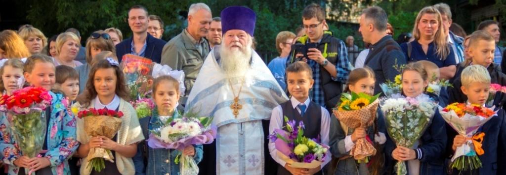 День знаний в школе № 15 г. Жуковский