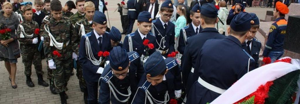 День памяти жертв трагедии в Беслане
