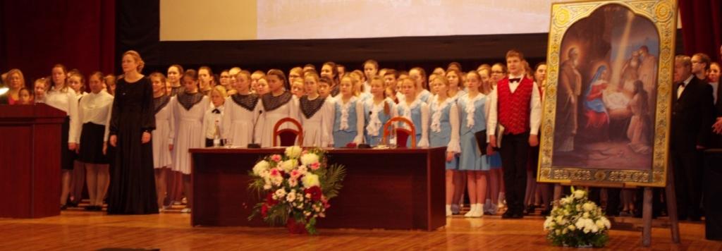 XVII Московские областные Рождественские образовательные чтения в Жуковском благочинии.
