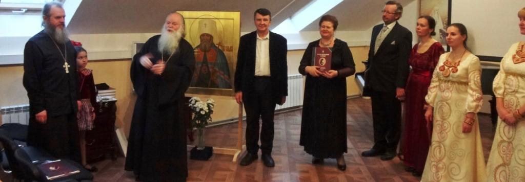 На приходе Пантелеимоновского храма состоялся вечер памяти священномученика митрополита Серафима (Чичагова)