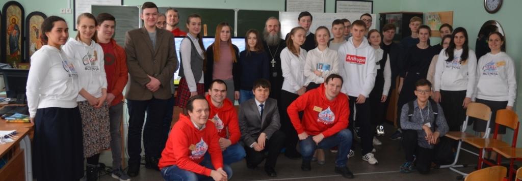 День православной молодежи в Жуковском благочинии