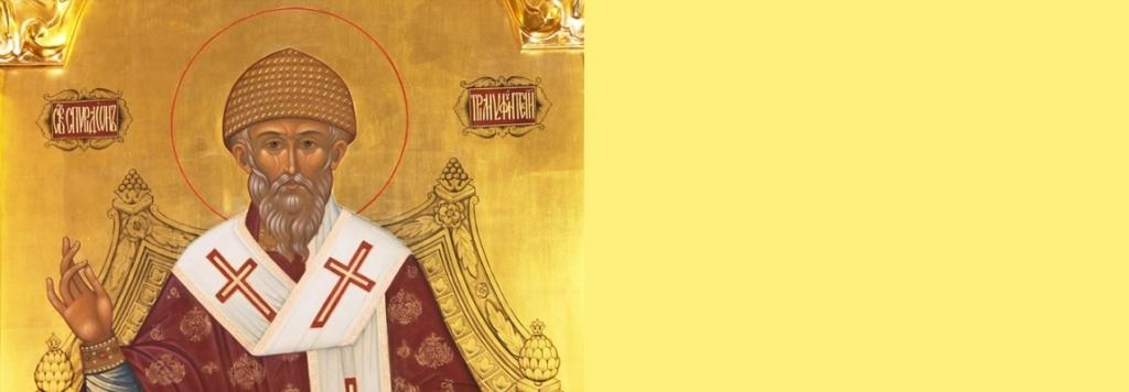 В Россию принесена десница святителя Спиридона Тримифунтского