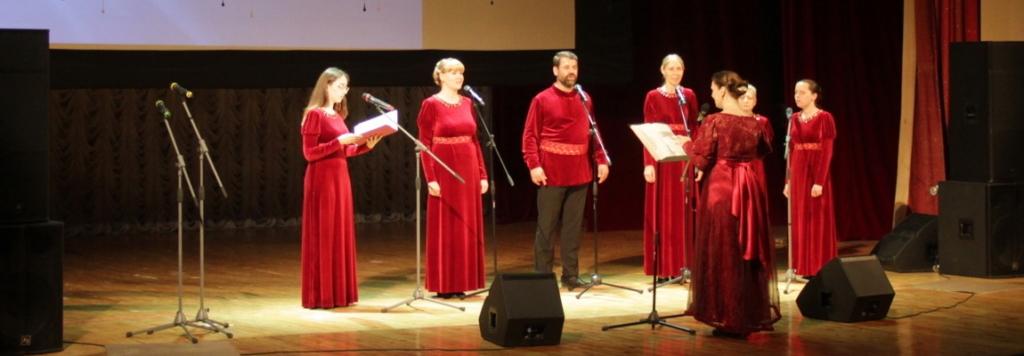 Городской концерт