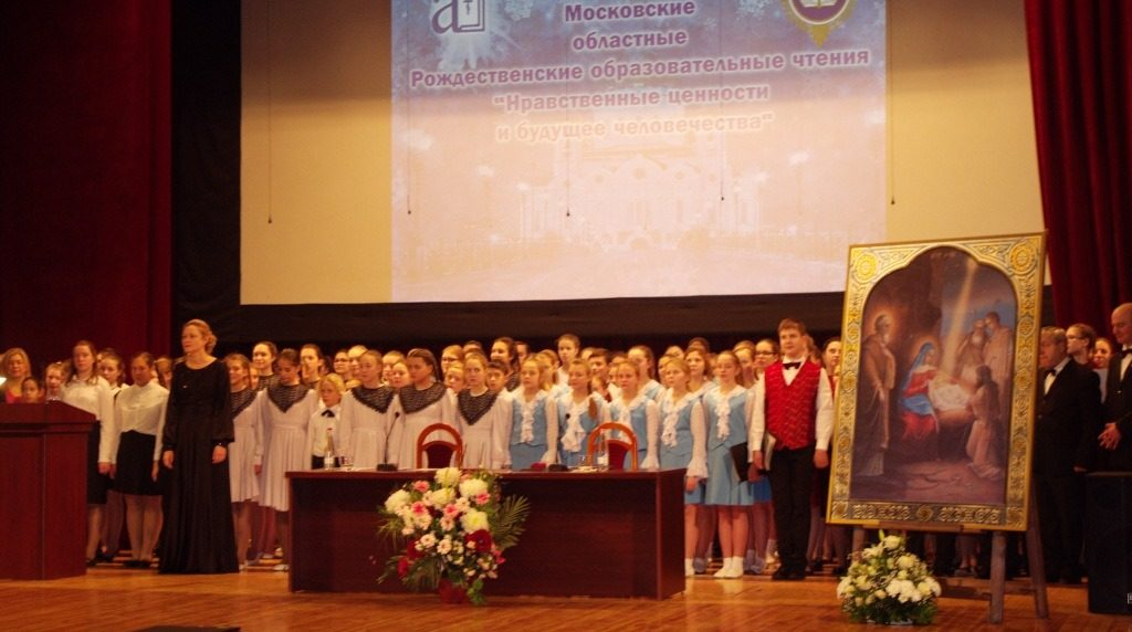Московские областные Рождественские образовательные чтения в Жуковском благочинии
