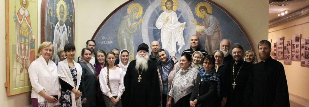 Семинар по духовно-нравственному воспитанию в Жуковском