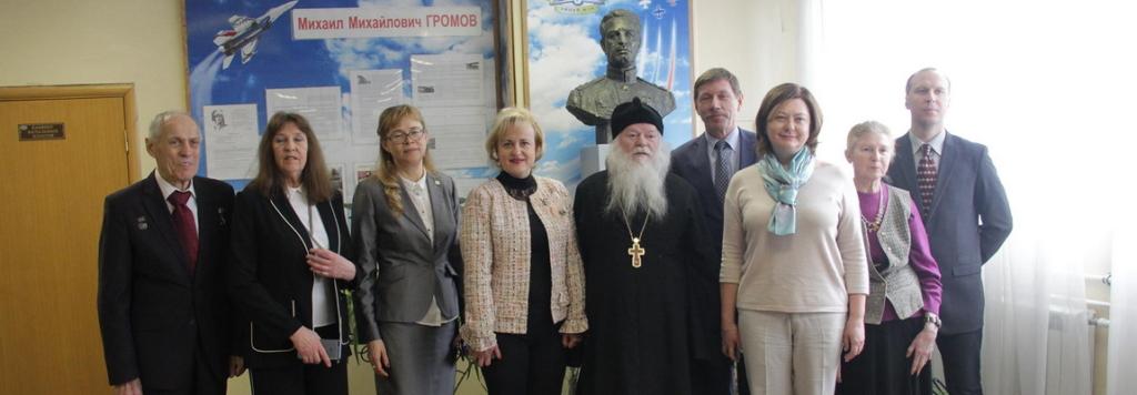 Открытие музея им. М.М.Громова в лицее №14