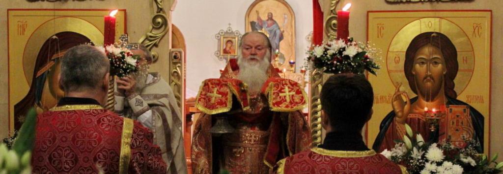 С 25.06.2020 в подмосковных храмах разрешено совершение богослужений с участием граждан
