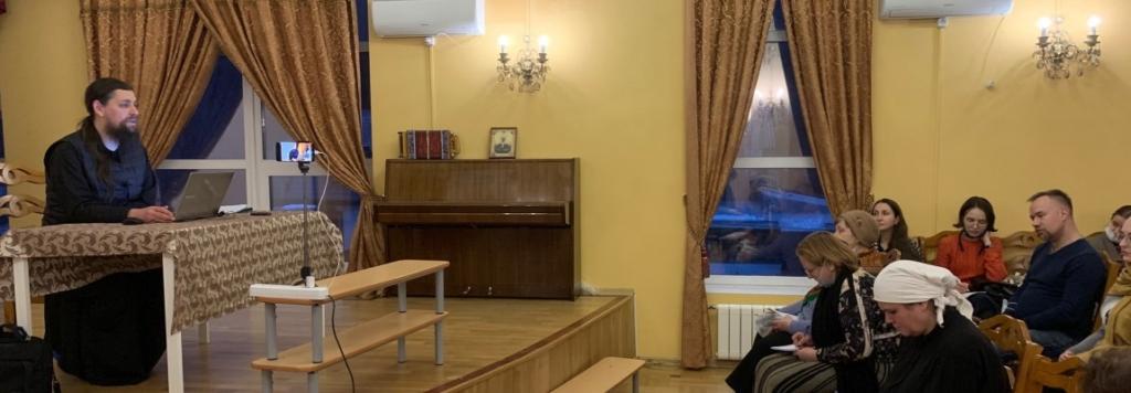 В досуговом центре «Ковчег» состоялась встреча с иеромонахом Прокопием (Пащенко)
