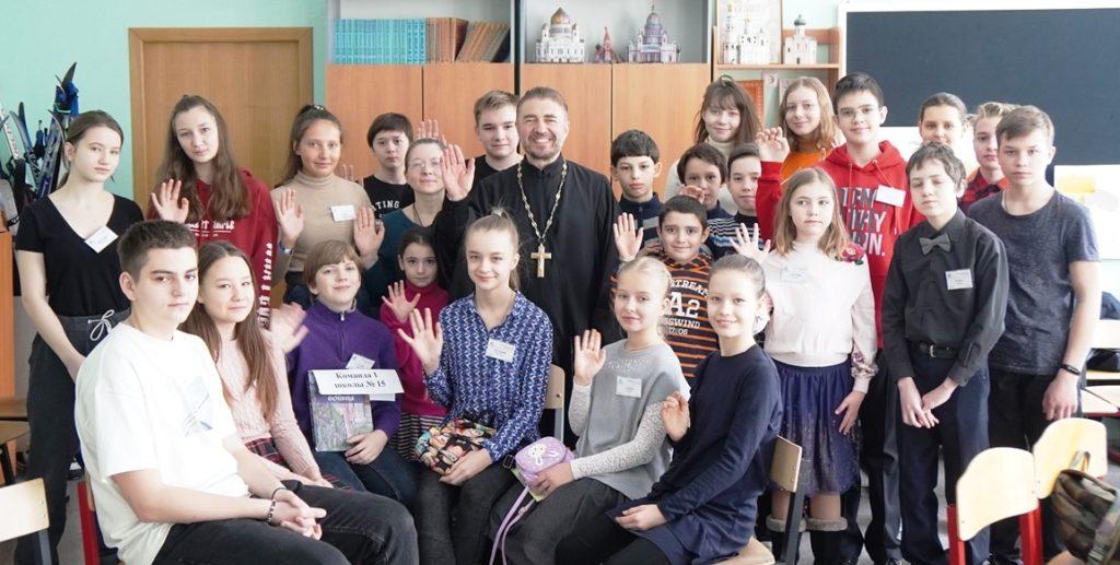 День православной книги в Жуковском благочинии